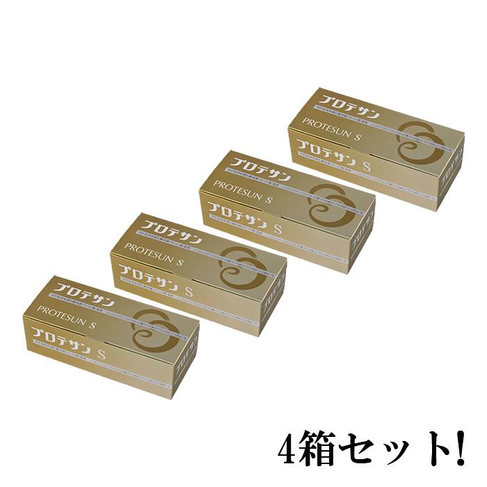 プロテサンS 1.5g×45包×4箱 計180包 FK-23乳酸菌!【送料無料】