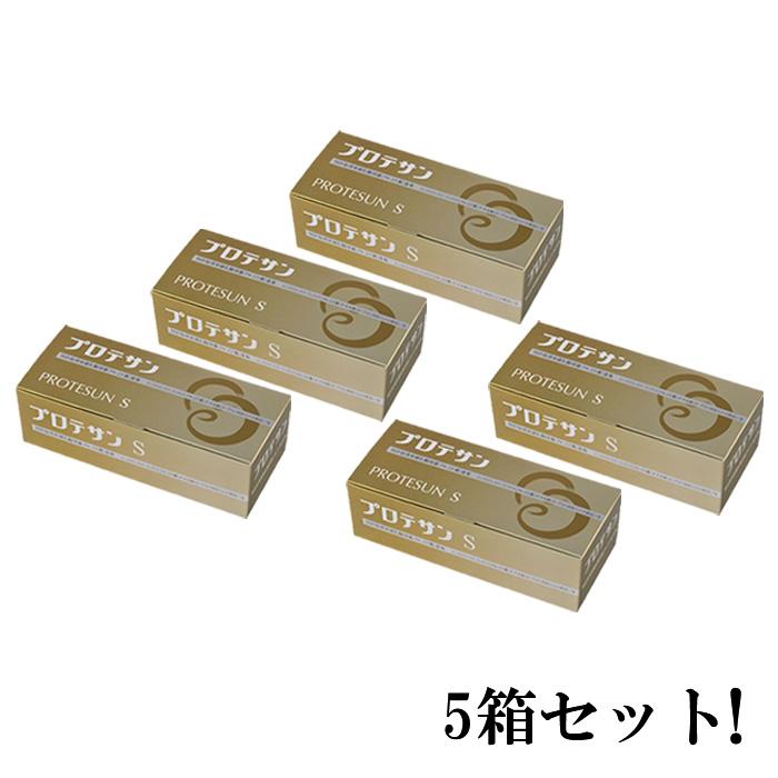 プロテサンS 1.5g×45包×5箱 計225包 FK-23乳酸菌!【送料無料】