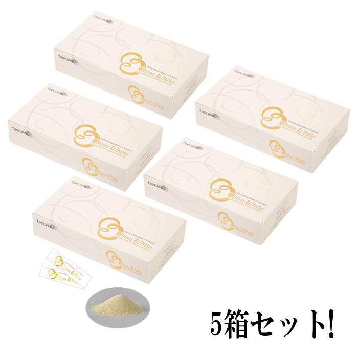 【チサホワイト 5箱SET】酵素処理乳酸菌「LFK」配合 サプリ「チサホワイト」【送料無料】【チサフェルナ後継品】