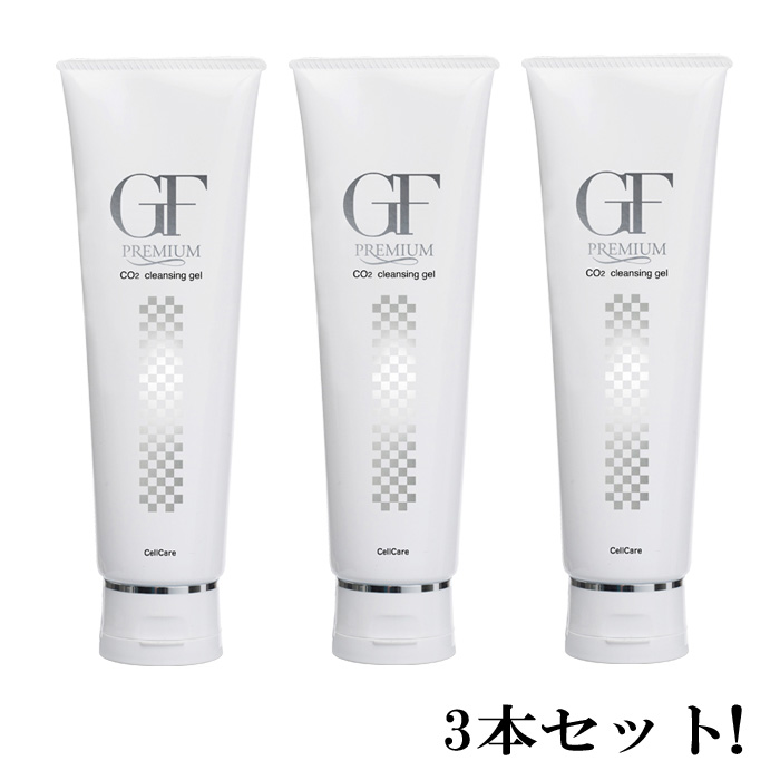 Cell Care(セルケア)GF Cell プレミアム炭酸クレンジング 150g【3本セット・送料無料】, Digio2ダイレクト:4a023e4f --- officewill.xsrv.jp