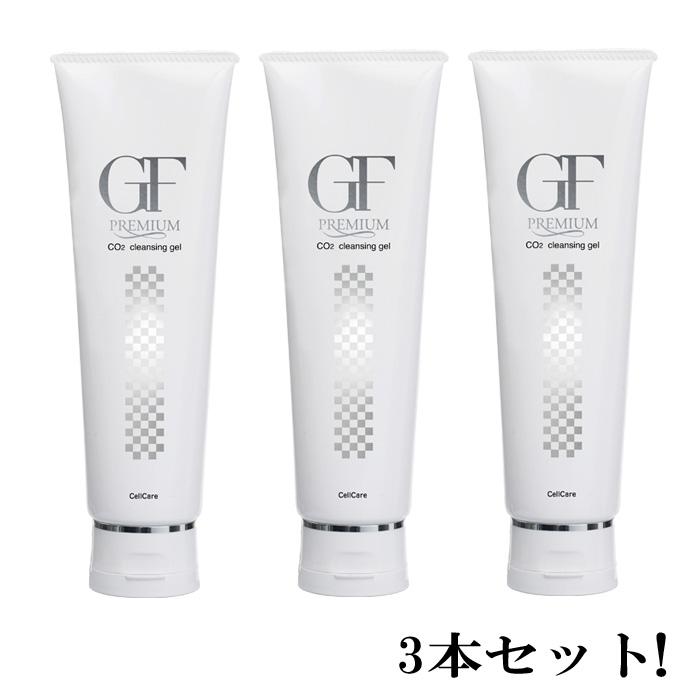 Cell Care(セルケア)GF プレミアム炭酸クレンジング 150g【3本セット・送料無料】