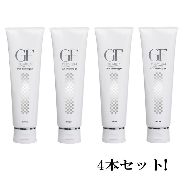 Cell Care(セルケア)GF プレミアム炭酸クレンジング 150g【4本セット・送料無料】