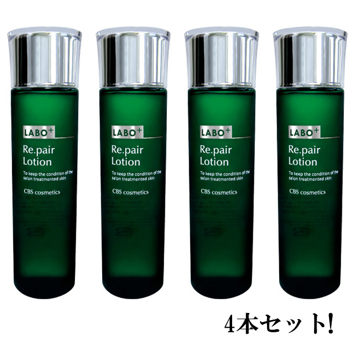 LABO+ ラボプラス Rローション160ml(化粧水) 【お得な4本セット・送料無料】