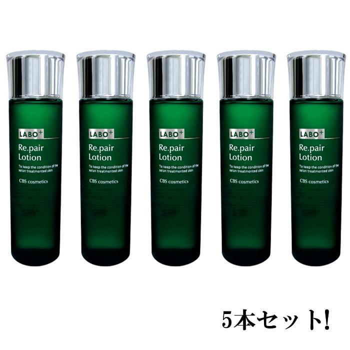 LABO+ ラボプラス Rローション160ml(化粧水)【お得な5本セット・送料無料】