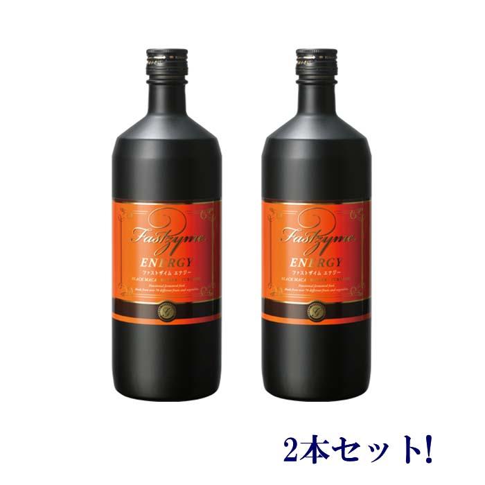 ファストザイムエナジー 720ml【2本セット・送料無料】
