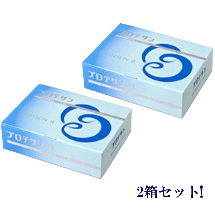 プロテサンB 1.0g×100包×2箱 計200包 FK-23乳酸菌!【お得2箱セット】