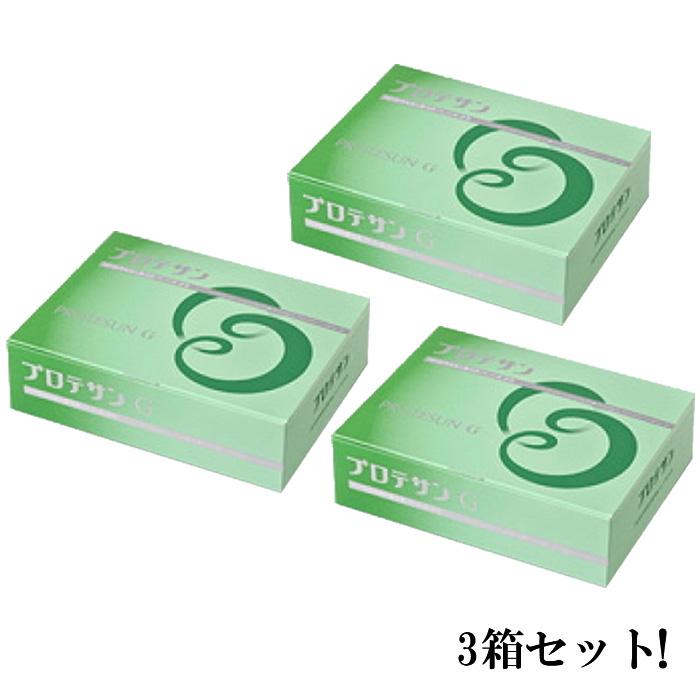 プロテサンG 1.5g×100包×3箱 計300包 FK-23乳酸菌!【送料無料】
