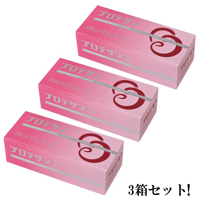 プロテサンR 1.2g×45包【3箱セット】FK-23乳酸菌!【送料無料】
