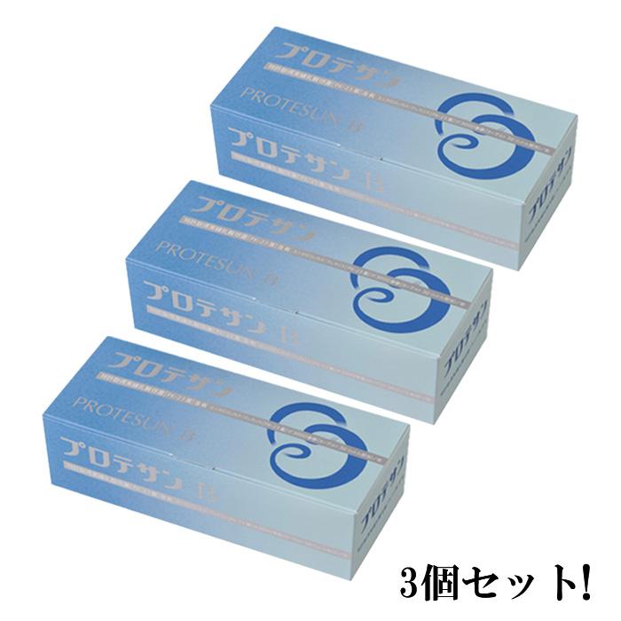 プロテサンB 1.0g×45包【送料無料】【3箱セット】FK-23乳酸菌!
