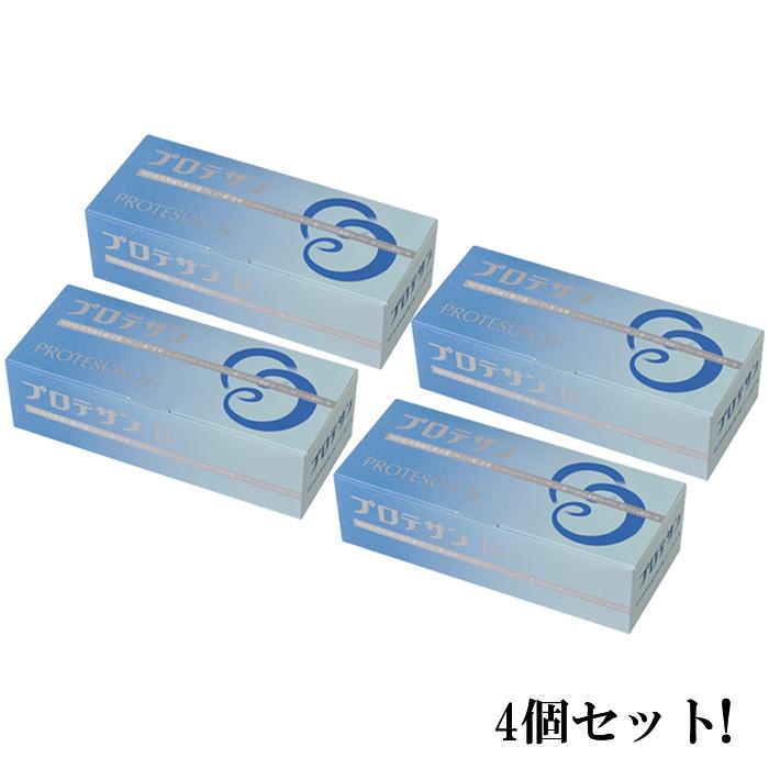 プロテサンB 1.0g×45包【送料無料】【4箱セット】FK-23乳酸菌!