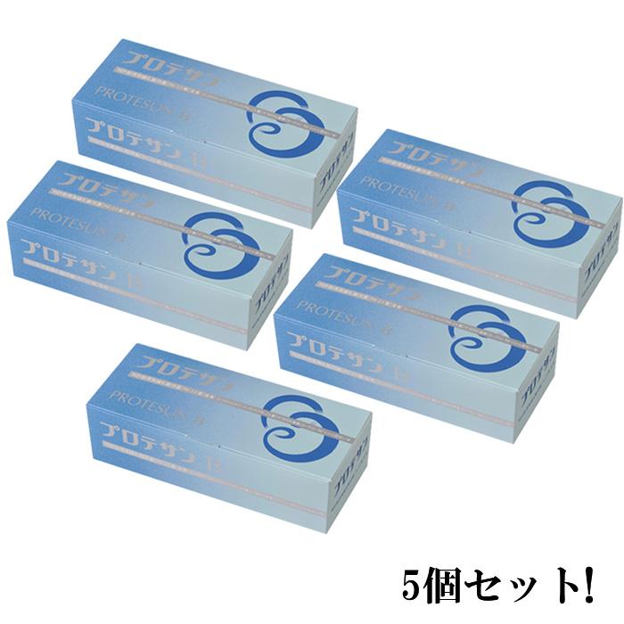 プロテサンB 1.0g×45包【送料無料】【5箱セット】FK-23乳酸菌!