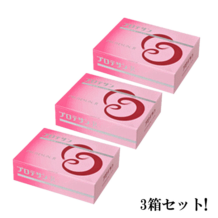 1.2g×100包×3箱 プロテサンR FK-23乳酸菌!【送料無料】 計300包