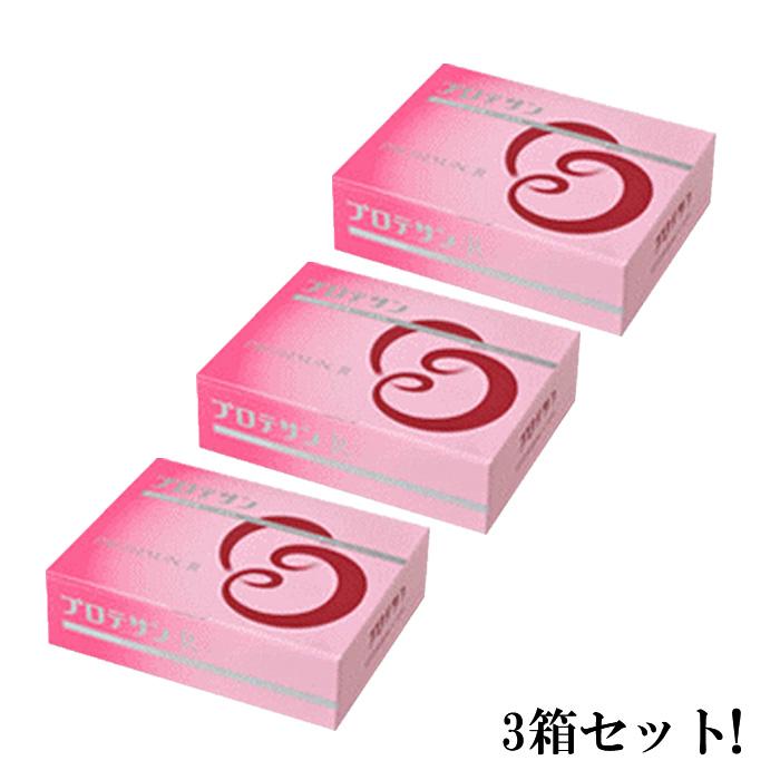 プロテサンR 1.2g×100包×3箱 計300包 FK-23乳酸菌!【送料無料】