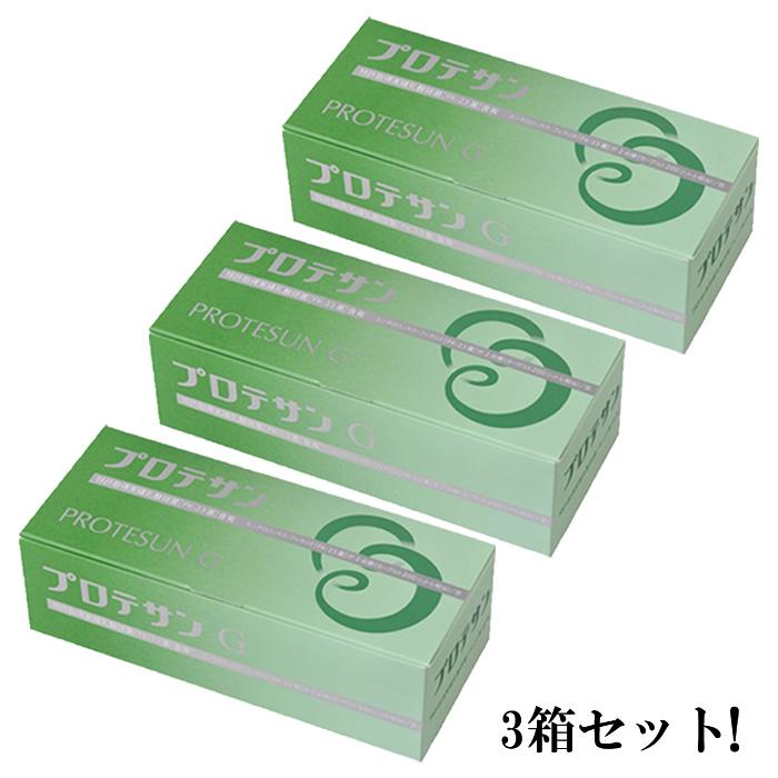 プロテサンG 1.5g×45包×3箱 計135包 FK-23乳酸菌!【送料無料】