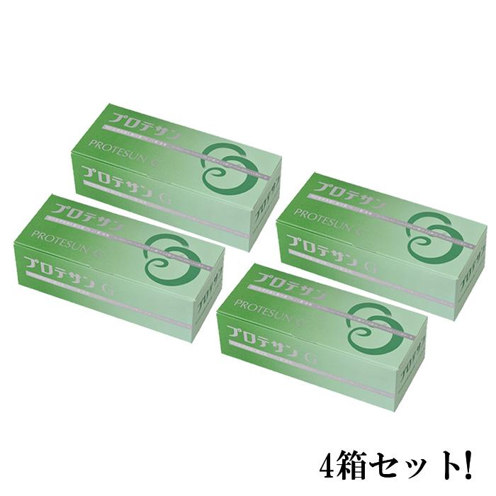プロテサンG 1.5g×45包×4箱 計180包 FK-23乳酸菌!【送料無料】