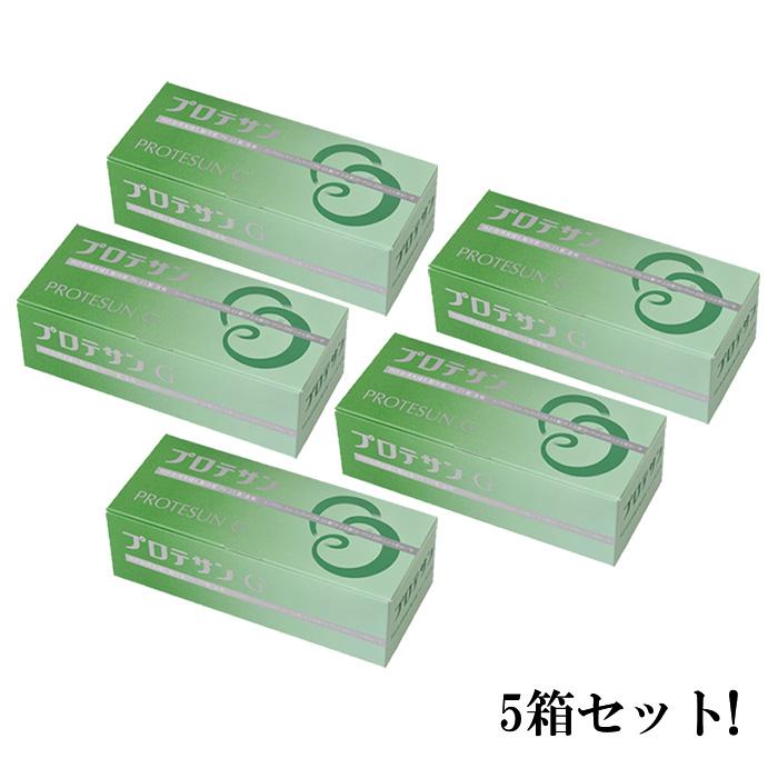 プロテサンG 1.5g×45包×5箱 計225包 FK-23乳酸菌!【送料無料】