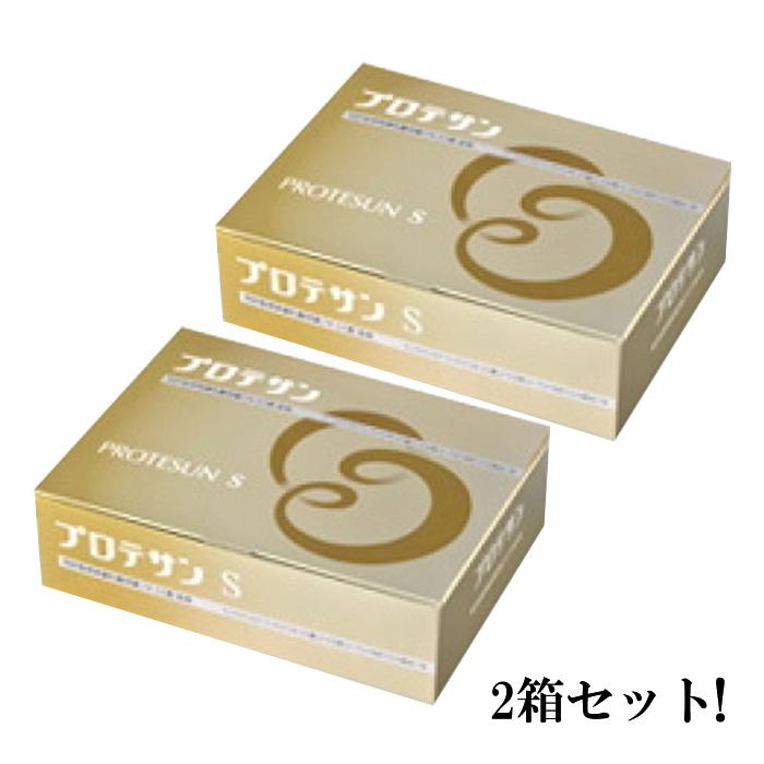 プロテサンS 1.5g×100包 FK-23乳酸菌!【2箱セット・送料無料】