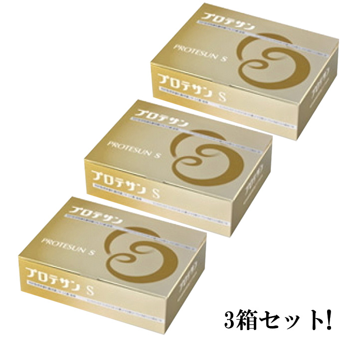 プロテサンS 1.5g×100包×3箱 計300包 FK-23乳酸菌!【送料無料】