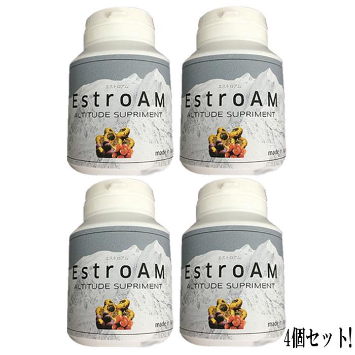 EstroAM エストロアム 120カプセル 【4個セット・送料無料】