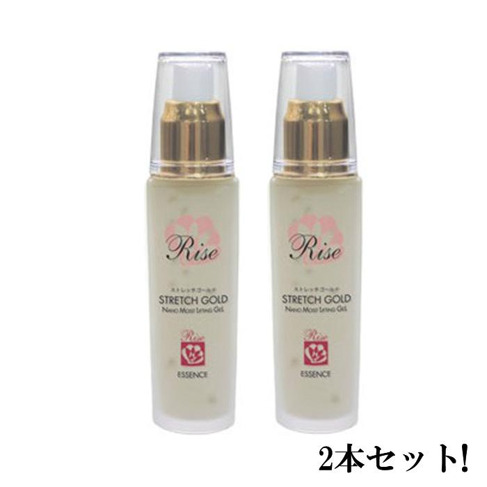 Rise ライズ ストレッチゴールド 50ml【お得な2本セット・送料無料】
