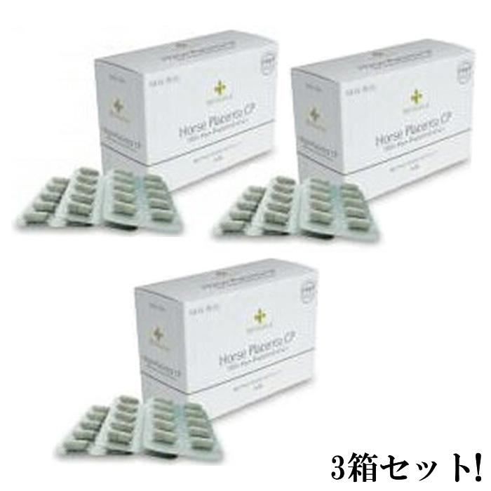 noa noa Luxe(ノア ノア リュクス)ホースプラセンタCP 60粒×3箱