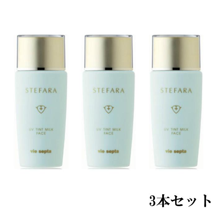 《mokosoi soap ハンドケア ボディケア 保湿 洗顔料 洗顔石鹸 天然成分》 ギフトセット 【送料無料】 モコソイソープ 【まとめ買い5セット】