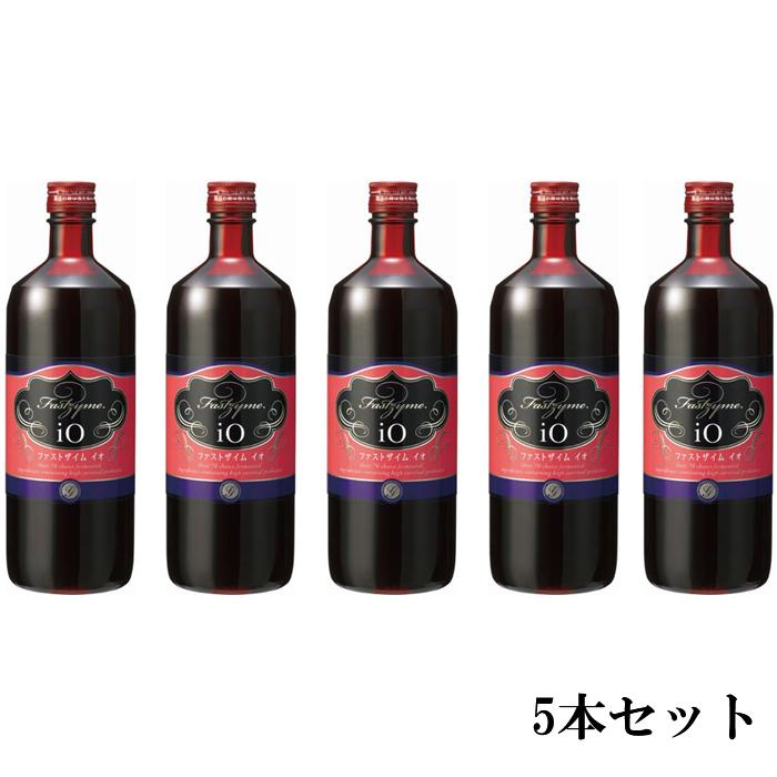 【お得な5本セット】ファストザイムイオ 720ml【送料無料】