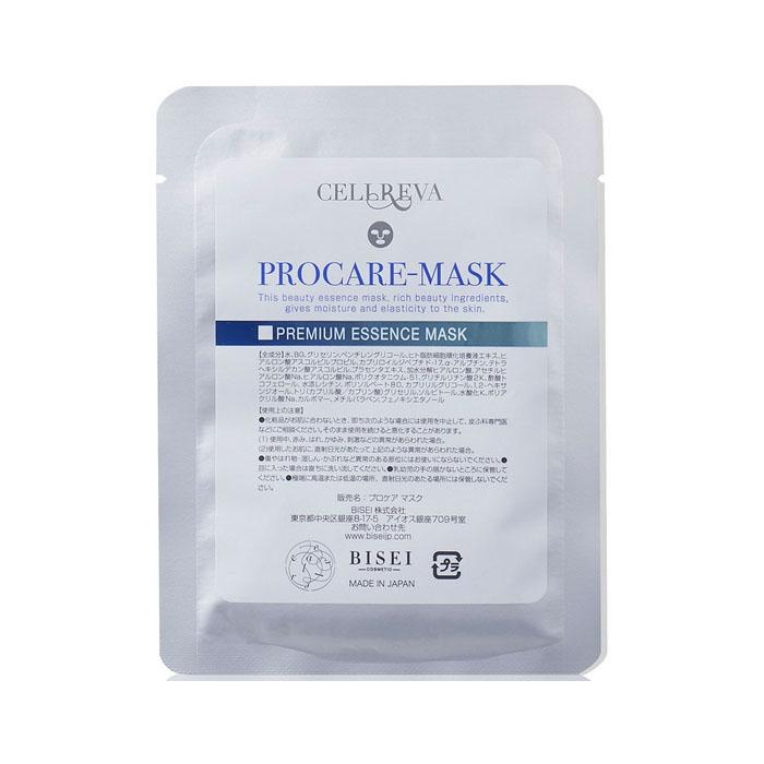 CELLREVA セルリヴァ プロケア マスク 30ml×5枚 【送料無料】