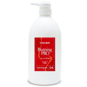 HACER(アセール) バーニングPro an1000ml