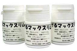 有機ゲルマニウム粉末 げるマックスリム 10g【5個セット・送料無料】