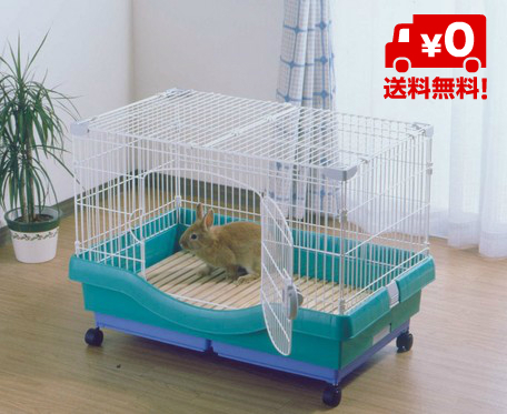 小動物 うさぎが寝そべってもゆとりがある大型のケージ