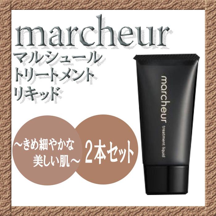 marushuru(marcheur)處理液體25g(粉底)