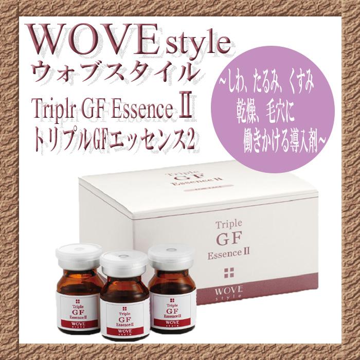 WOVEStyle 编织样式三 GF 本质 2 5 毫升 × 16 本书