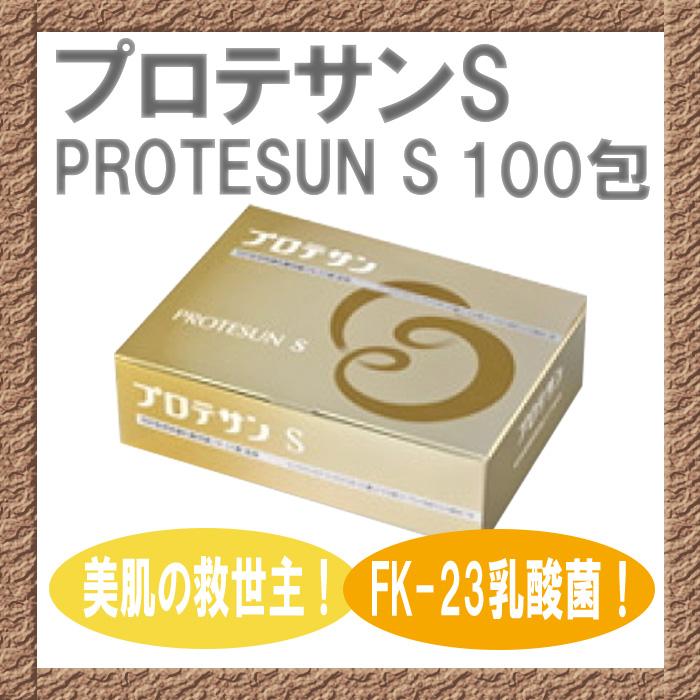 プロテサン S 1.5 g × 100 포 운 구세주! FK-23 유산 균!