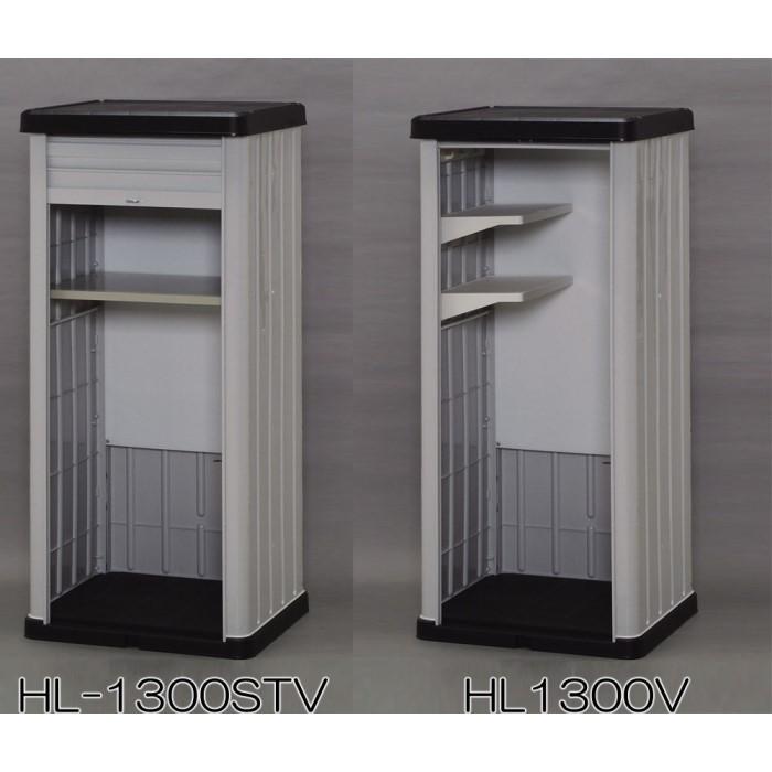 ホームロッカー 【単品販売】ブラック/グレー HL-1300STV