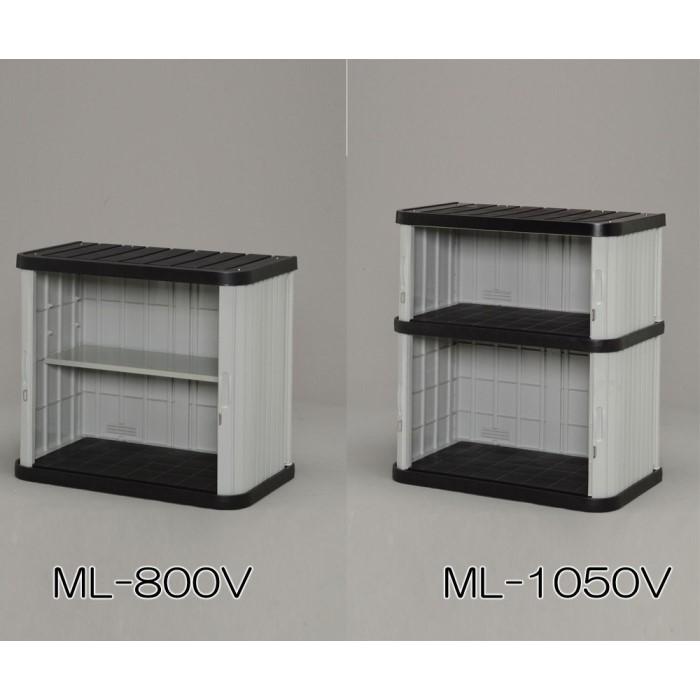 ミニロッカー 【単品販売】ブラック/グレー ML-800V