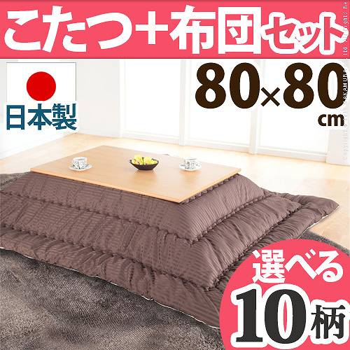 Folding Oak Natural Wood Japanese Leg Kotatsu Bay Leaves 80 X Cm Futon 2 Point Set Square Japan Body Brown Comforter A