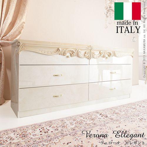 ヴェローナエレガント ダブルチェスト イタリア 家具 ヨーロピアン アンティーク風