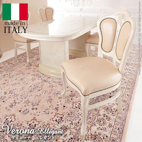 ヴェローナエレガント ダイニングチェア(合皮) イタリア 家具 ヨーロピアン アンティーク風