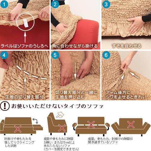 作一个座位沙发伸展的手臂一巧克力棕色意大利 stretchfitsofacover [佛罗伦萨] 佛罗伦萨挽