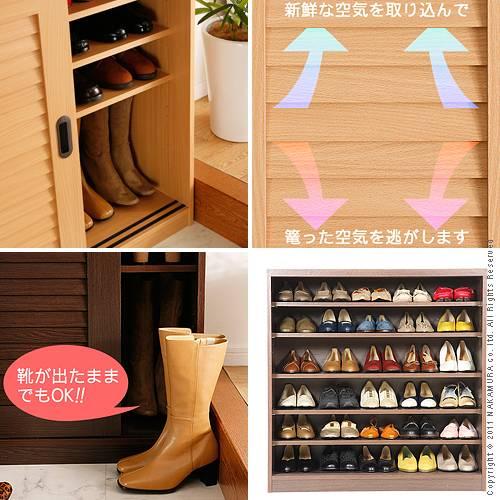 拉门天鞋框Clematis[kuremachisu]低型宽90cm鞋框门口收藏鞋柜天然