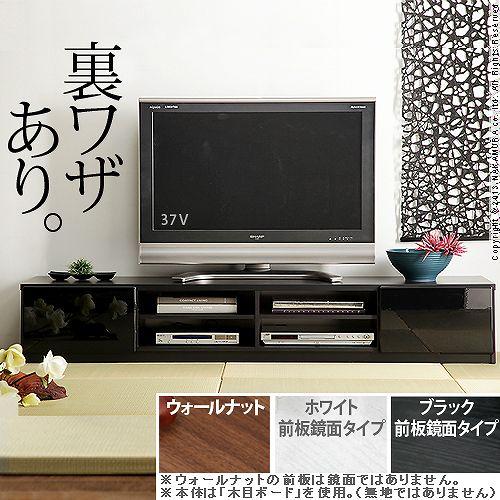 背面収納TVボード ロビン 幅180cm テレビ台 テレビボード ローボード ウォールナット