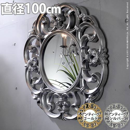 Mirror Design Anna Amaria Amalia Round 100 Cm Wall Mount Antique Style Gold