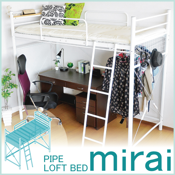 Loft Pipe Bed Mirai Interior Rack Wire Mesh Structure Fall Prevention Frame Breathable And Durable
