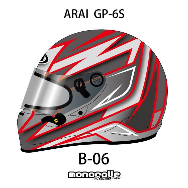 アライ GP-6S イージーデザイン ヘルメットペイントセットオーダー B-06 8859 SNELL SA/FIA8859規格 4輪公式競技対応モデル 受注生産納期2ヶ月~3ヶ月