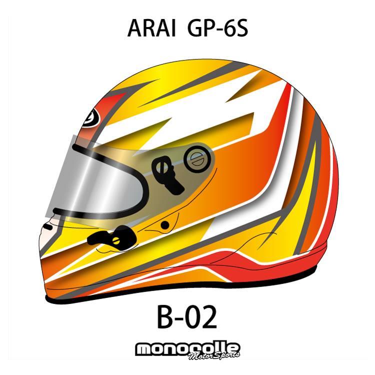 アライ GP-6S イージーデザイン ヘルメットペイントセットオーダー B-02 8859 SNELL SA/FIA8859規格 4輪公式競技対応モデル 受注生産納期2ヶ月~3ヶ月