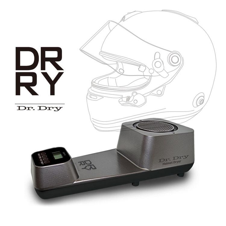 Dr.Dry ドクタードライ ヘルメット ドライヤー タイマー・滅菌機能付き ヘルメット専用乾燥機 (DR2Y-19)