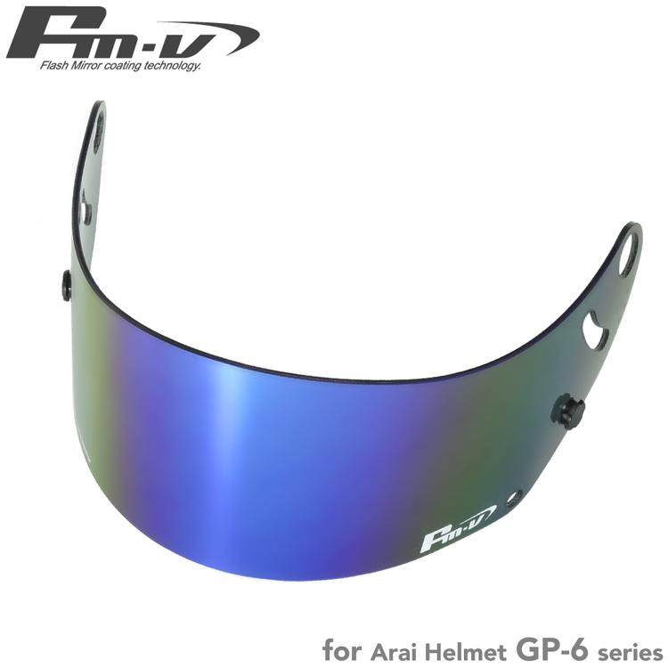 フラッシュミラーコーティング FMV ミラーシールド ブルー 新作からSALEアイテム等お得な商品満載 アライ4輪ヘルメット GP-6 BLUE 超激安 GP-6S SK-6専用シールド Fm-v