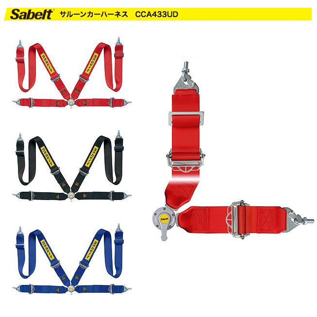 Sabelt サベルト レーシングハーネス CCA433UD / 4点式 (3×3inch) 右席用 FIA公認8854-98