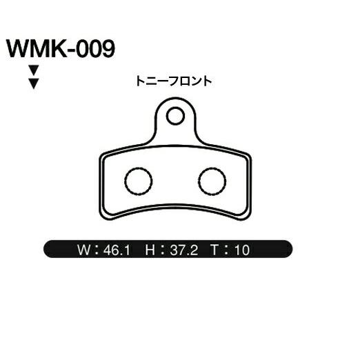 JURAN ジュラン レーシングカート用 ブレーキパッド WMK009:TONYKART フロント用 2セット(4枚入り) ※受注生産品 納期約2週間~